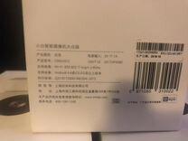 IP-камера Xiaomi Xiaobai Smart IP camera public ve