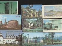 7. Карманные календарики