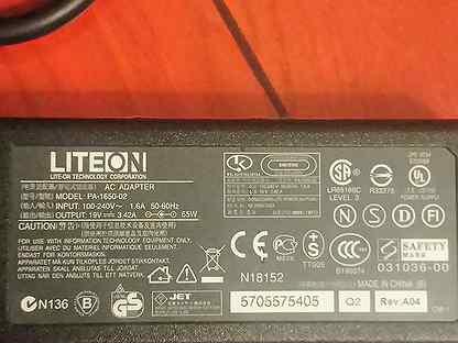 Зарядное устройство для ноутбуков Asus PA-1650-02