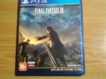 Final Fantasy 15 на PS4 — Бытовая электроника в Геленджике