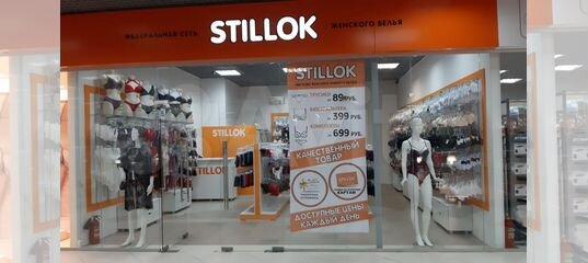 Магазин женского нижнего белья сергиев посад комплект белья женского милавица