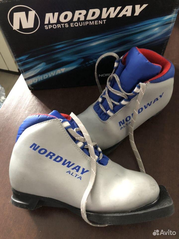 Skischuhe  89092988800 kaufen 3