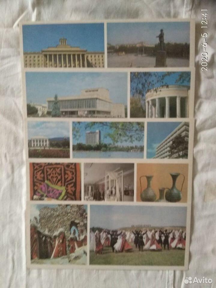 Набор открыток По Кабардино-Балкарии  89034904671 купить 3