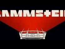 Билеты на концерт Rammstein 29.07.19 Москва Лужник