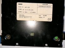 Усилитель бмв х5 е53