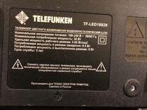 Телевизор Telefunken б/у