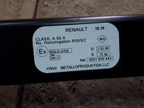 Фаркоп на Renault Kaptur, блок согласования — Запчасти и аксессуары в Перми