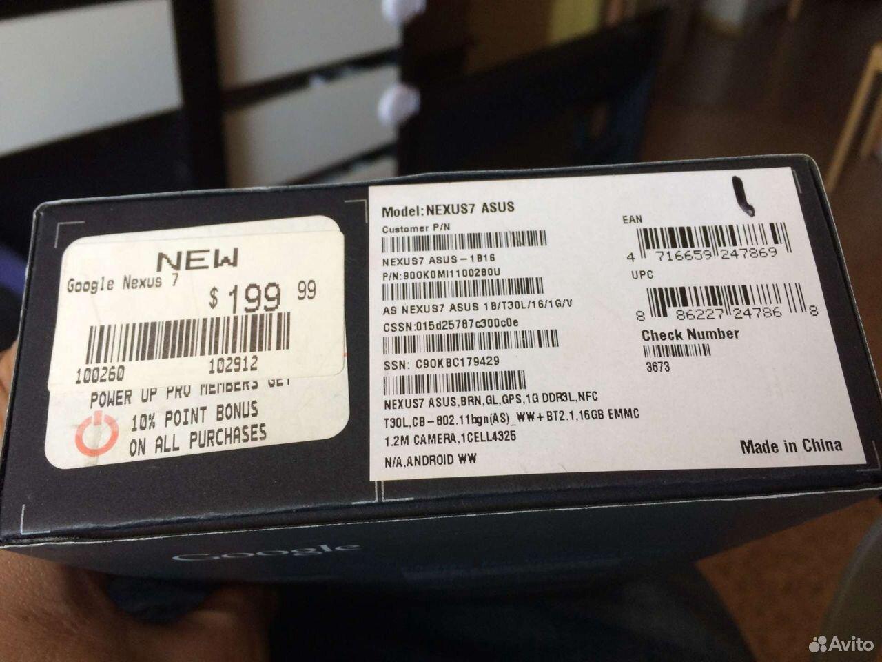 Nexus 7 2012 wifi  89134819078 купить 6