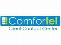 Оператор контактного центра