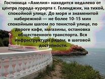 Автобусный тур в Геленджик из г.Пермь/рэ108