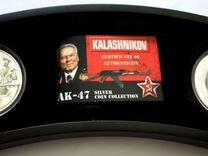 Набор Калашников 2 монеты Острова Кука 2007 Серебр
