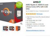 Ryzen1600x GTX1060(6gb) 16gb RAM SSD 512gb 128gb