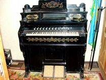"""Физгармонь """"Easter organ"""" (домашний орган)"""