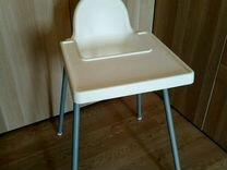 Стульчик для кормления икеа (IKEA antilop)