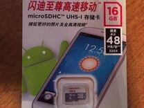MicroSD SanDisk 16Gb Class 10 UHS-1