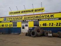 Шины 295/75R22,5 Bontyre D-735 — Запчасти и аксессуары в Кирове