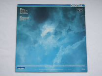 Frank Duval - If I Could Fly Away 1983 Germany /LP