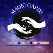 """""""Magic gards"""""""